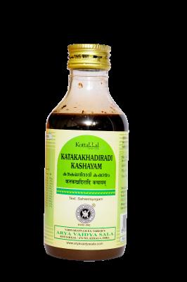 Katakakhadiradi Kashayam