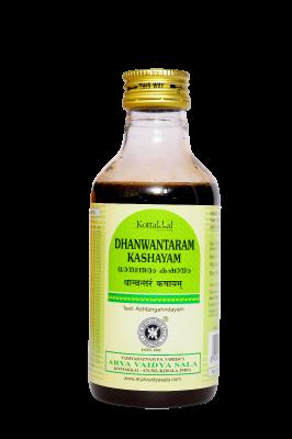 Dhanvantaram Kashayam