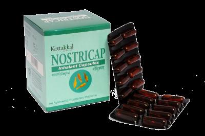 Nostricap